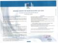 Erasmus Charter for Higher Education 2014-2020 attribuée à l UPL (en version anglaise)